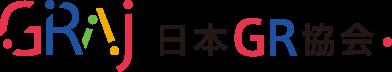日本GR協会